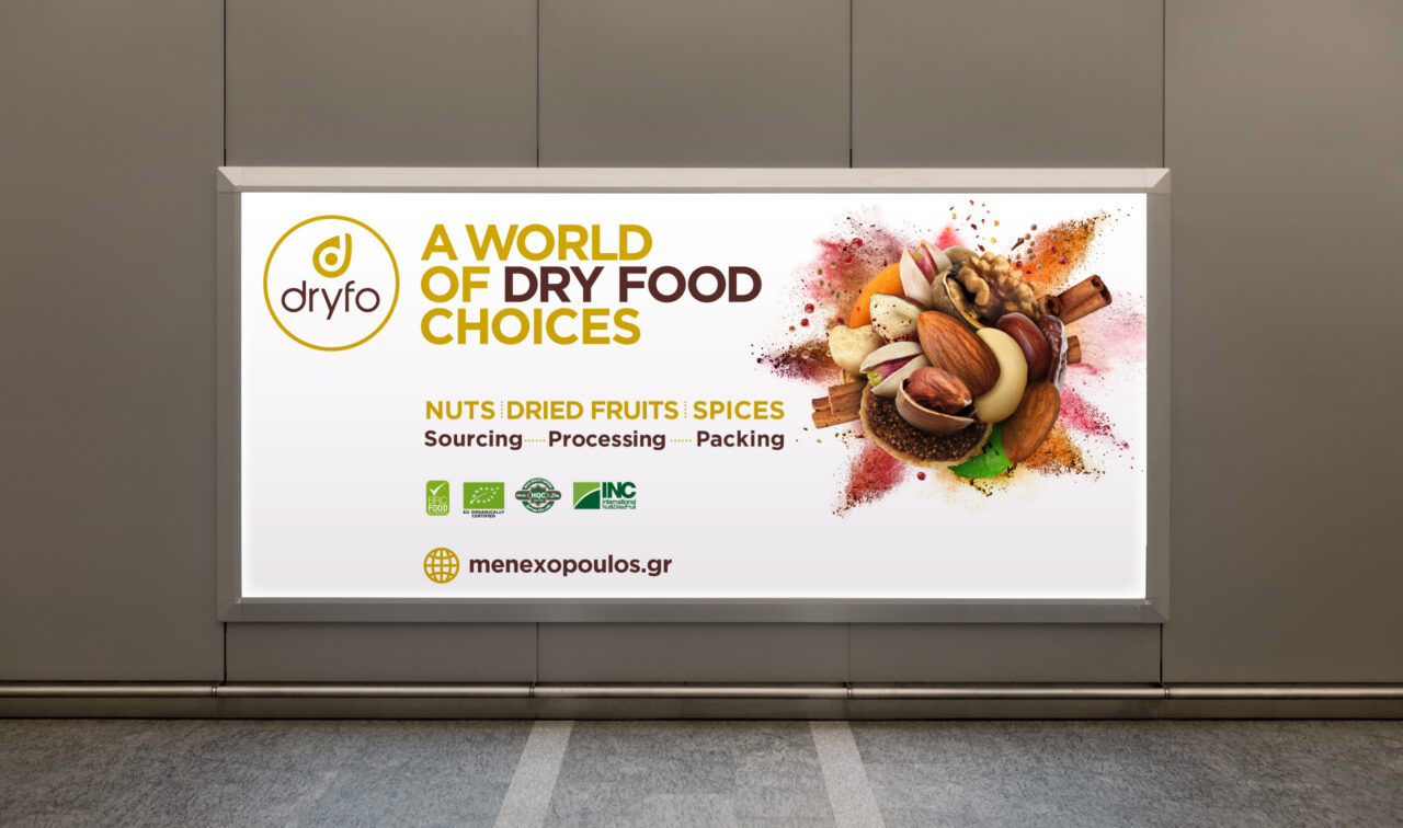 Dryfo Menexopoulos Bros SA key visual illustration and applied on backlit advertising panel