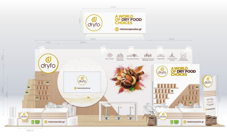Tradeshow booth concept preview design for Dryfo Menexopoulos Bros 2020 by Plus Gravity