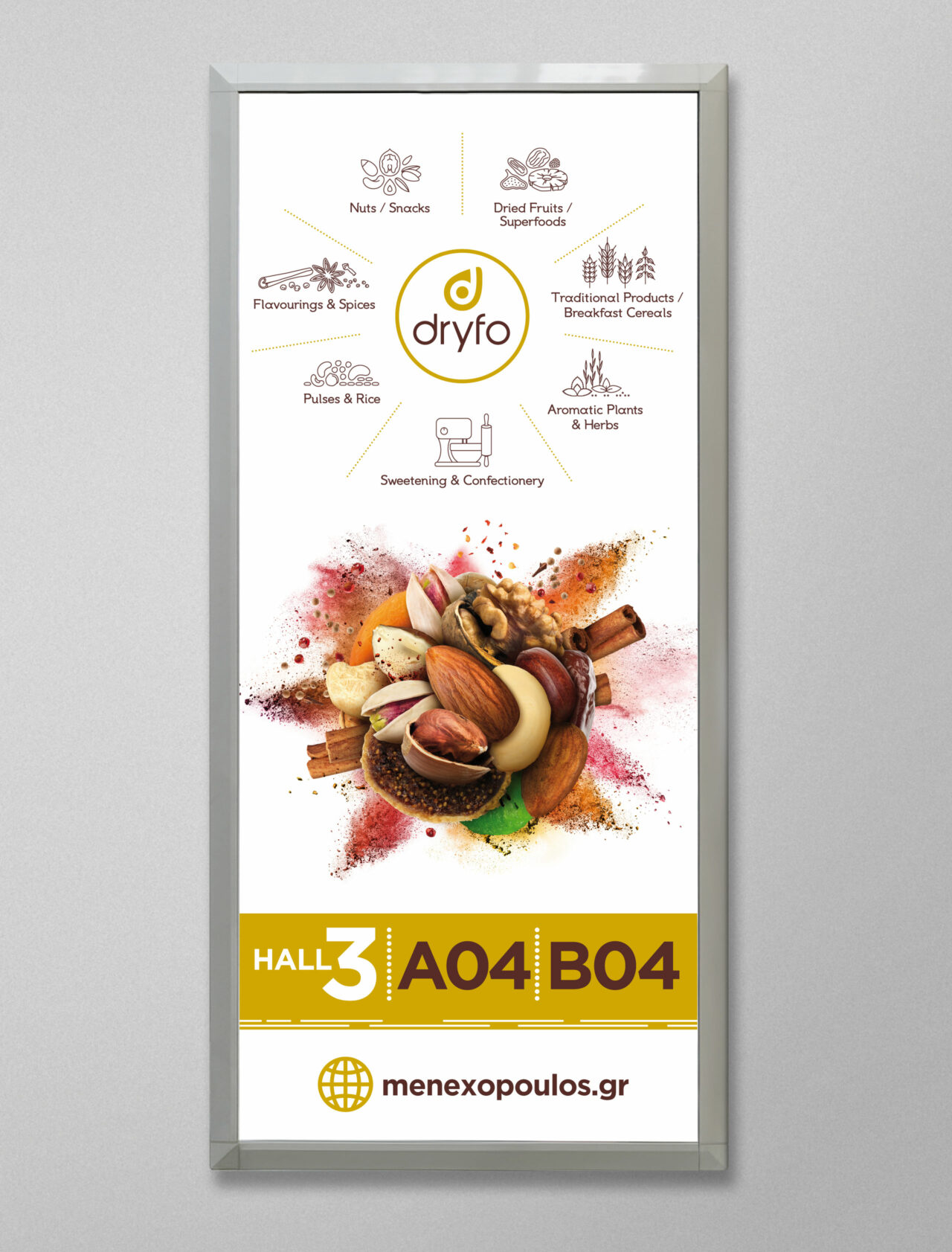 Trade booth backlit panel design for Dryfo Menexopoulos Bros SA Food Expo 2020
