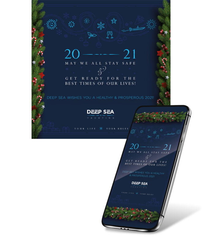 Deep Sea yachting Christmas holiday wishes corporate e-card