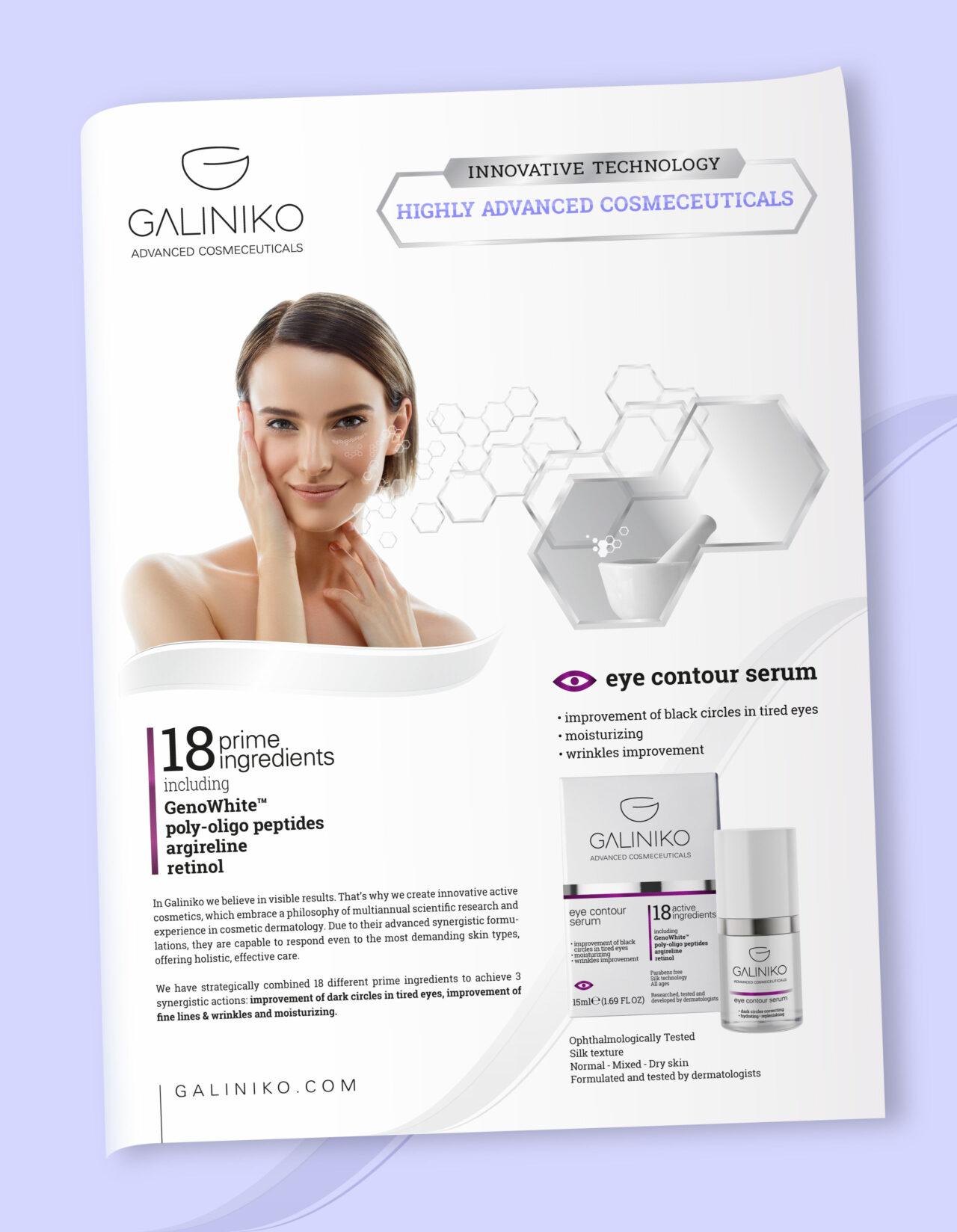 Eye contour serum print ad design for Galiniko skincare products