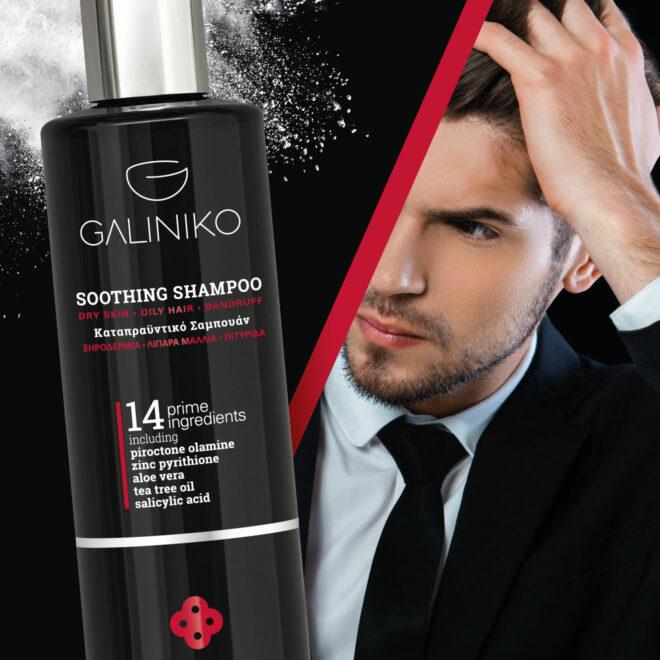 Galiniko soothing dandruff shampoo brand identity and packaging label design