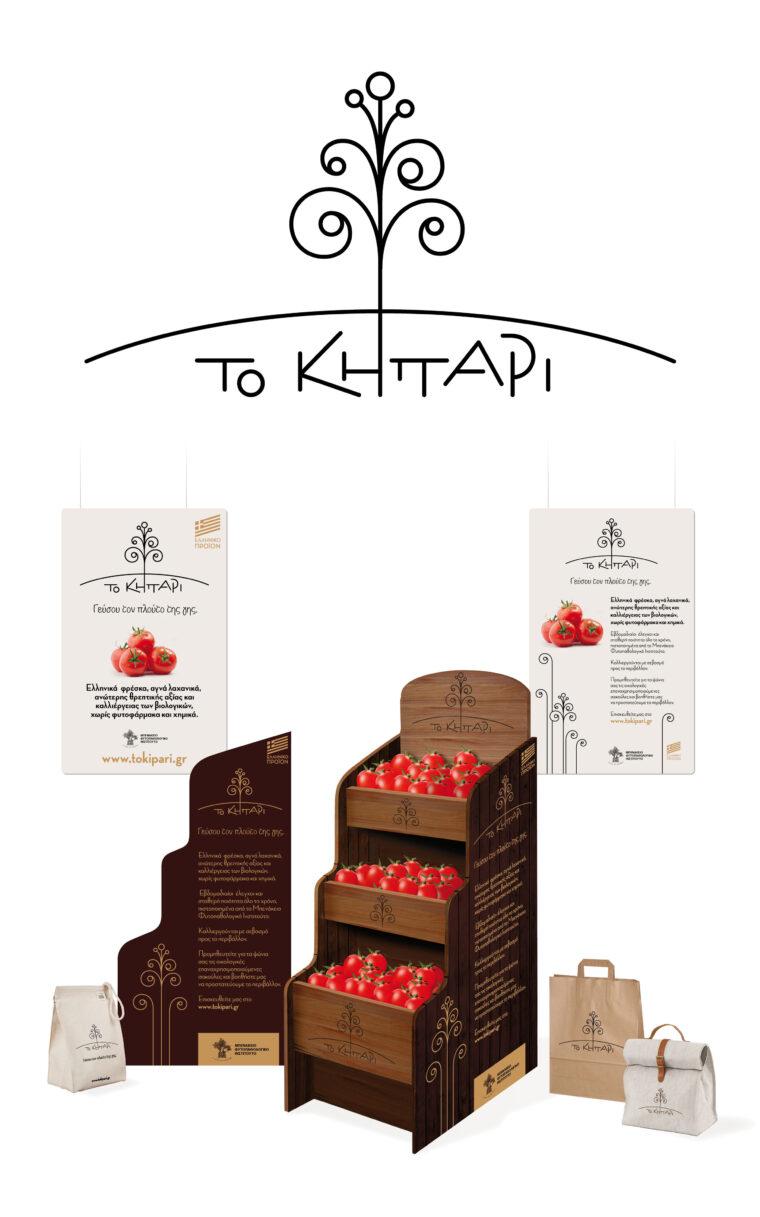 Nethouse farming brand identity design for To Kipari